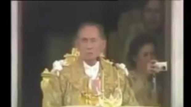 ย้อนชมคลิปแห่งความทรงจำ พ่อดุเรา ที่ตราตรึงในหัวใจชาวไทย
