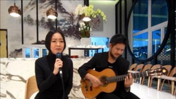 เพลงพระราชนิพนธ์ The Candlelight Blues แสงเทียน - Liva Zhou Liva De Pun