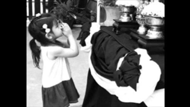 ภาพประทับใจ 'น้องมะลิ' ก้มกราบพ่อหลวง หนูจะทำตามคำพ่อสอนค่ะ