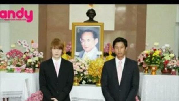 ครั้งหนึ่งที่ คิมแจจุง JYJ ร่วมลงนามถวายพระพร ในหลวงรัชกาลที่ 9