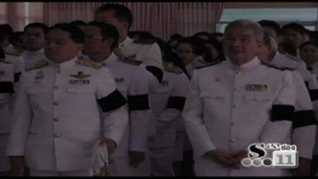 Sakorn News : พิธีวางพวงมาลา วันปิยมหาราช