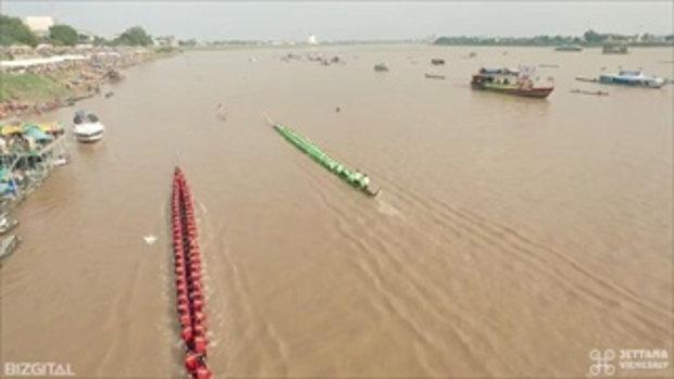 Boat Racing Festival Vientiane 2016