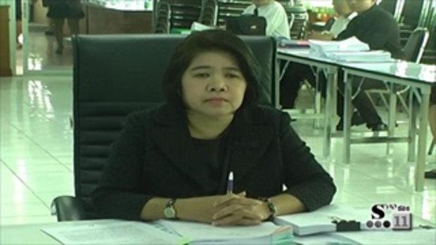 Sakorn News : ประชุมคณะกรรมการศึกษาธิการจังหวัดฉะเชิงเทรา