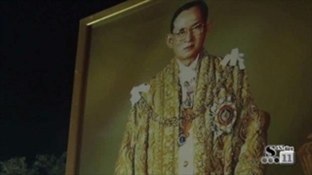 Sakorn News - ห่มเมือง ร่ำไห้ อาลัยพ่อหลวง 29-10-59