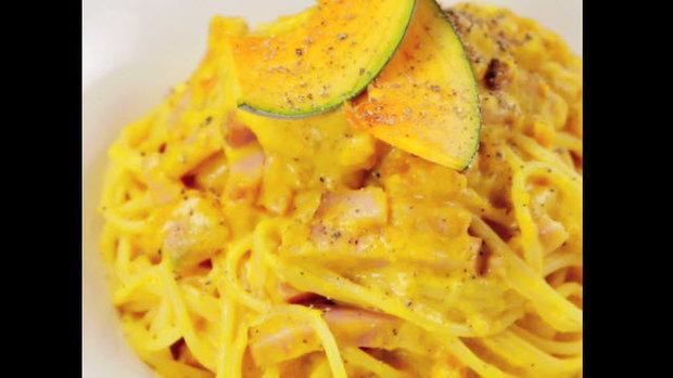 Pumpkin Carbonara คาโบนาร่าฟักทอง