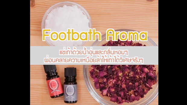 Foot bath aroma