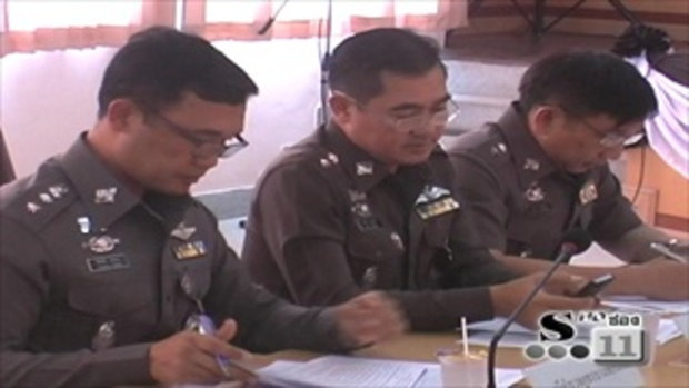 Sakorn News : ประชุมพิจารณายกระดับศักยภาพหมู่บ้านตามแนวทางประชารัฐ
