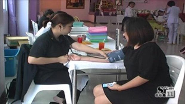 Sakorn News : บริจาคโลหิตโรงเรียนดัดดรุณี