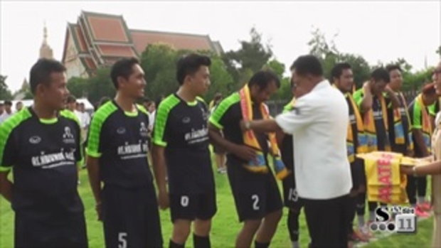 Sakorn News : ฟุตบอลสัมพันธไมตรีบางพลี 59