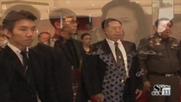 Sakorn News : เปิด ปช เชิงปฏิบัติการ คกก กองทุนแม่ของแผ่นดิน