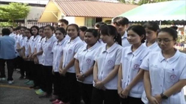 Sakorn News : โครงการสัปดาห์ส่งเสริมสุขภาพ