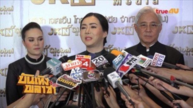 """เปิดตัวภาพยนตร์สารคดี """"King Bhumibol of Thailand The People's King"""""""