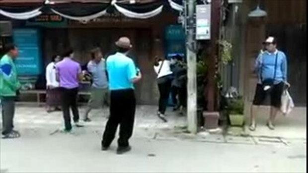 แม่ค้าเปิดศึกมวยไทย ตบกันเดือดหน้าตู้เอทีเอ็ม เหตุแย่งคิวจองสลาก