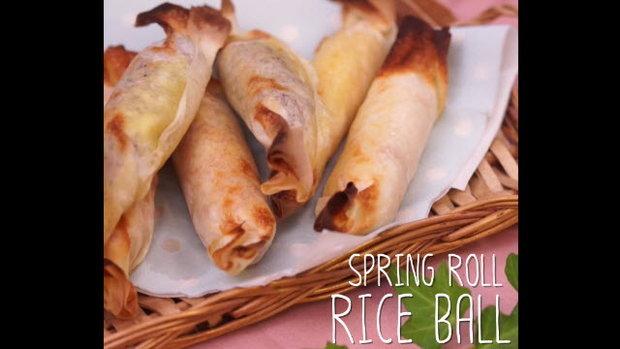 Spring roll rice ball ปอเปี๊ยะห่อข้าวทอด