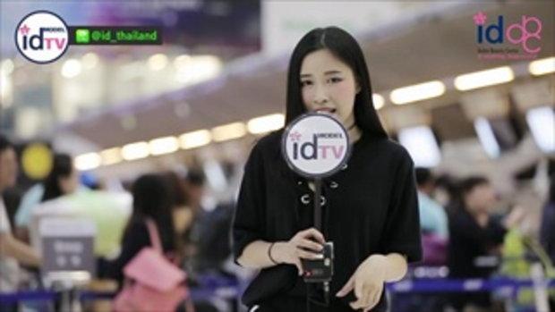 ID MODEL TV เรียลลิตี้ศัลยกรรมเกาหลี EP.1 ไปเกาหลีกันเถอะ!!