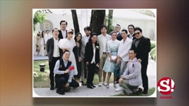 ประมวลภาพ คนดังร่วมงานวิวาห์ โบ พิม หวานซึ้งปนเฮฮา