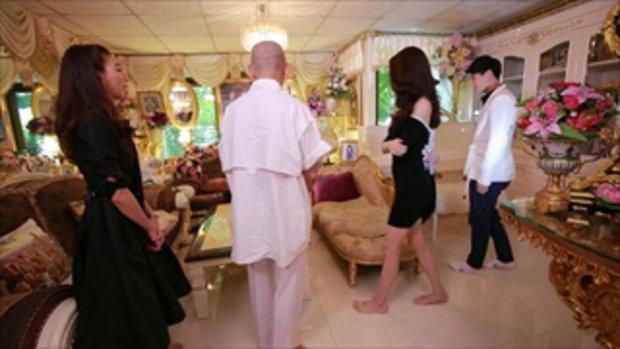 บันเทิงพลาซ่า ซุปตาร์พาทัวร์ : เปิดบ้านนักแสดงสาวหน้าสวย