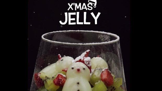 X'Mas Jelly คริสต์มาสเจลลี่