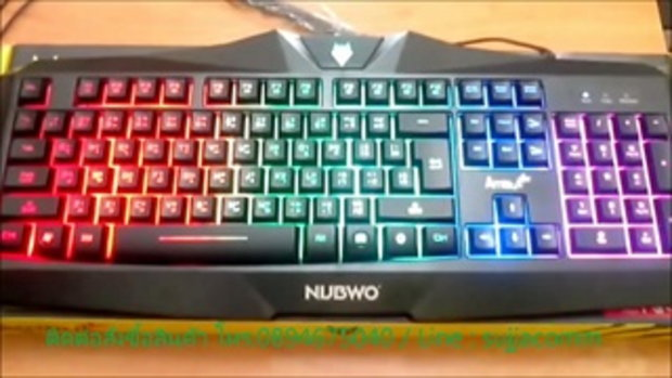 รีวิว NUBWO (NK-10) V.2 (Amoux Plus)