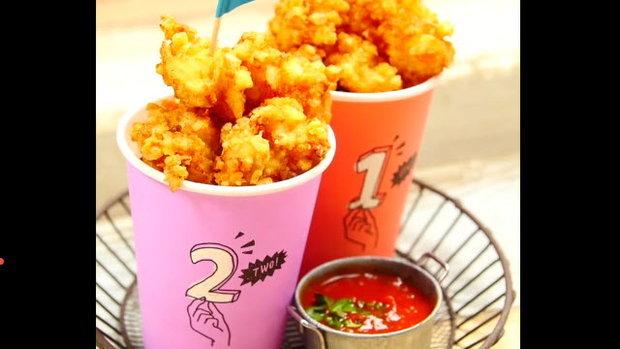 Chicken Karaage ไก่คาราอาเกะ