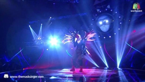 ชู้ทางใจ - หน้ากากไก่ฟ้า - THE MASK SINGER 2