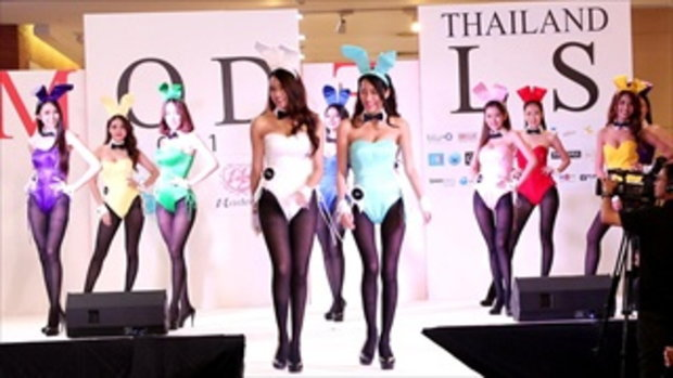 Thailand Models 2017 Fashion Show Bunny Playboy
