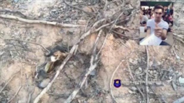 พบแล้วน้องรันเป็นศพถูกฝังชัยภูมิ-เร่งล่าชายเสื้อส้มอยู่ด้วยก่อนตาย
