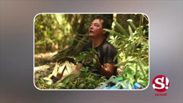 ทำด้วยหัวใจ เอ อนันต์ บุนนาค ปลูกกล้วยไม้คืนสู่ป่า