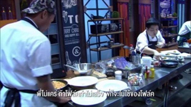 บะหมี่กึ่งสำเร็จรูป ปลากระป๋อง เป็นเหตุ | TOP CHEF THAILAND | one31