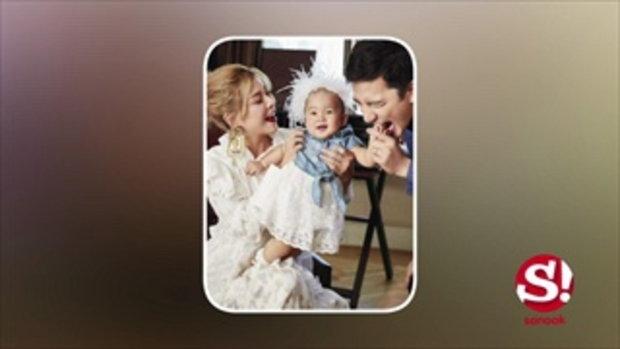 เอาใจแฟนคลับเจ๊เปาบางพลี ดึงครอบครัวขึ้นปกสุดสัปดาห์ ฉบับ วันที่ 1 พ.ค. 60