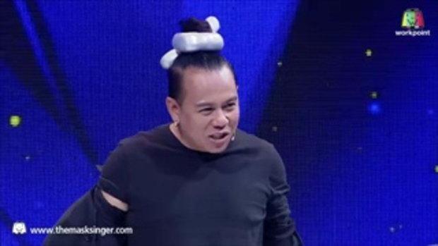 อีกาเผือกปะทะพี่หอย เกือบวางมวย !! - THE MASK SINGER 2