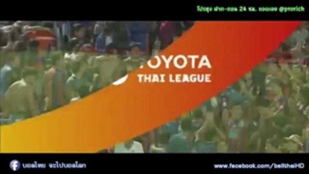 ไฮไลท์การทำประตู ฟุตบอลไทยลีก การท่าเรือ เอฟซี 5-3 ซุปเปอร์พาวเวอร์ - 21-05-2017