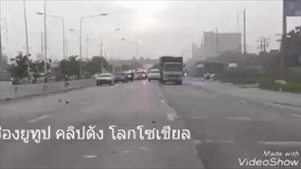 รถชน9คันรวด พระราม2 การจราจรติดขัดกว่า 2กิโลเมตร