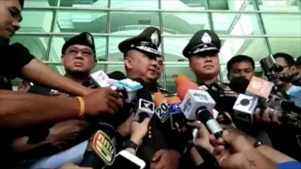 ระทึกหนีตาย!!ระเบิดโรงพยาบาลพระมงกุฎ พล.ต.อ.ศรีวราห์ ยันเป็นระเบิด หลังตรวจเจอวัตถุประกอบระเบิด