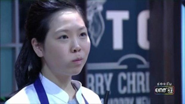เมนูช้าง..อยู่ไหน | TOP CHEF THAILAND | one31