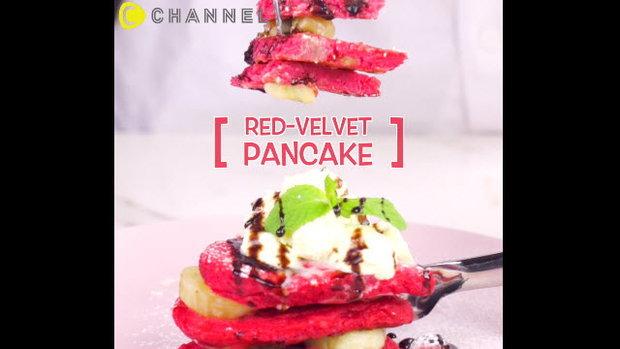 แพนเค้กเรดเวลเลท (Red Velvet heart Pancake)