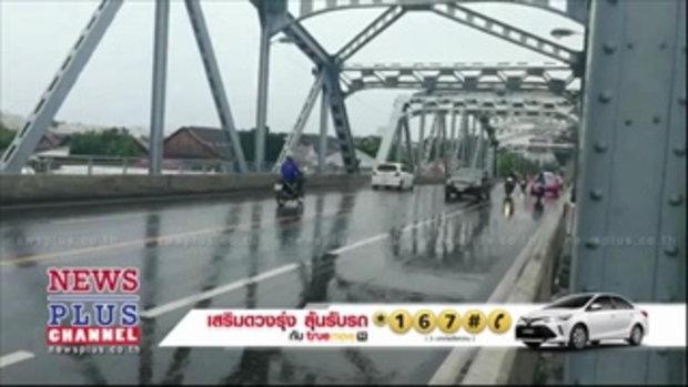 ภาพนาทีระทึก!เหล็กกั้นเปิด-ปิดสะพานกรุงเทพ เสียบทะลุแท็กซี่ คนขับสาหัส
