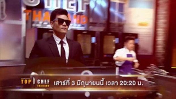 ตัวอย่าง TOP CHEF THAILAND | EP.10 | 3 มิ.ย. 60 เวลา 2020 น. | one31