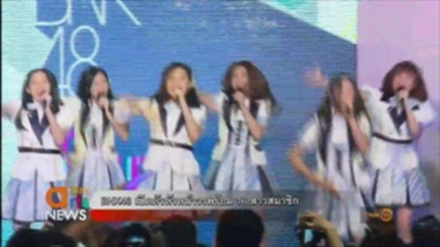 BNK48 เปิดตัว 16 เซ็นบัตสึ ในงาน BNK48 The debut