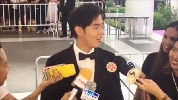 สัมภาษณ์ 'เจมส์-จิรายุ' ในงานประกาศรางวัล ไนน์เอ็นเตอร์เทน
