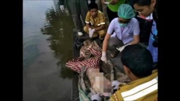 ฆ่าโหดเด็กหญิงวัย 15 ห่อศพถ่วงน้ำ พบร่องรอยถูกข่มขืนยับ
