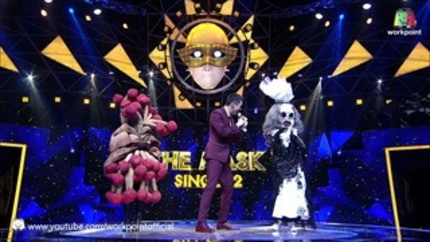 หมอนข้างจะพูดว่าาา... !! - The Mask Singer season 2