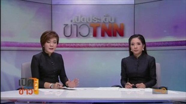 นศ.ฝึกงานเกาหลีถูกใช้งานหนัก-ลวนลาม ต้องหนีกลับไทย