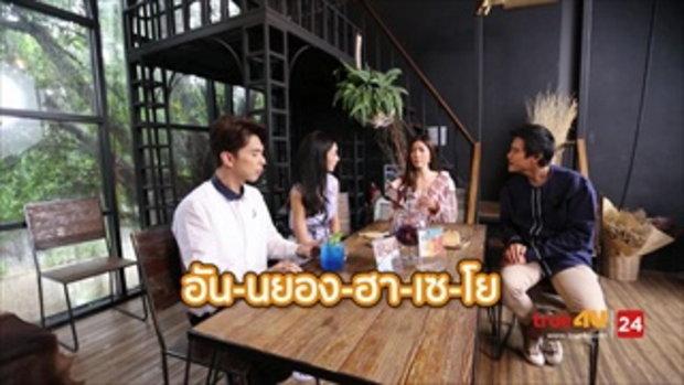 ซุปตาร์พาทัวร์_จียอน 15-06-17 BREAK2