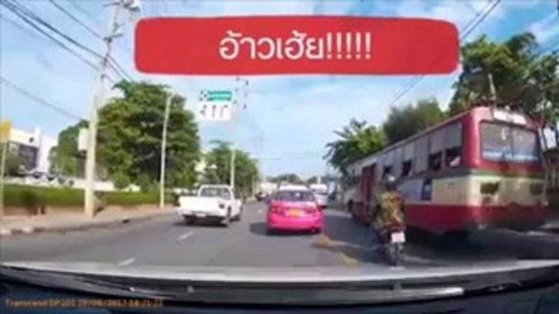 จวกยับ! รถเมล์ฟรี วิ่งแบบนี้ทุกวันเลยหร๋อ !