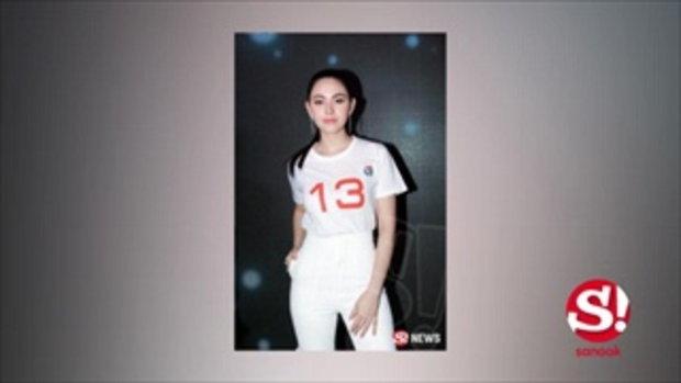 ใหม่ ยินดีโดนด่า! ถูกเหน็บใส่ชุดคลุมท้อง ถึงยังไงก็ภูมิใจในแบรนด์ไทย