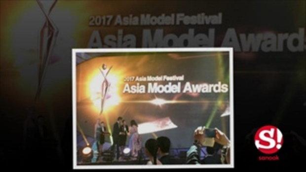 โซเฟียร์ คว้าอีกรางวัล MODEL STAR AWARDS