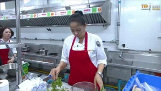 อุปสรรค!!! | TOP CHEF THAILAND | one31