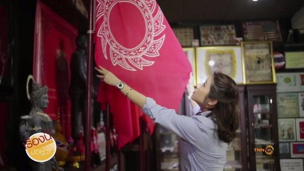 วิวัฒนาการธงชาติไทย