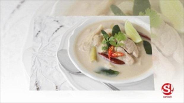 คนญี่ปุ่นอยากทานอะไรบ้างเมื่อมาเที่ยวประเทศไทย
